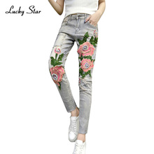Fashion 3D Flower Elastic Stretch Jeans Slim Skinny Pencil Pants Vintage Denim Beading Streetwear Trousers Pencil Jeans A177(China)