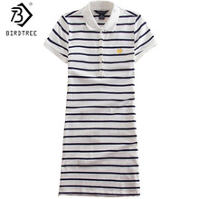2017 Embroidery Striped Polo Print Casual T Shirt Dress Summer Robe Women Clothes Vestidos Sporty Dresses D76901Y(China)