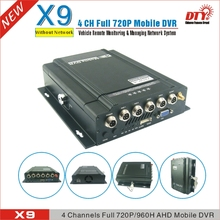 X9 (Basic model), 4CH AHD HDD & SD Card Mobile DVR Mobile Video Surveillance CCTV DVR, Removable clock battery
