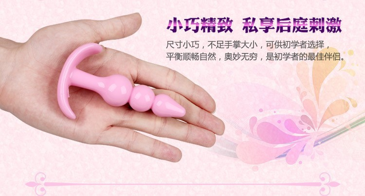4pcs set Silicone Anal Toys Butt Plugs Beginner training Anal Sex Toys Sex products anal for Women and Men butt plug Gay Sex Toy 14