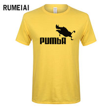 RUMEIAI 2017 new brand funny logo pumba t-shirt cotton tops tees men short sleeve boy casual homme tshirt t shirt plus fashion(China)