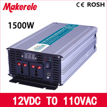 MKP1500-121 1500w inverter 12v to 110v power inverter pure sine wave off grid voltage converter,solar inverter LED Display