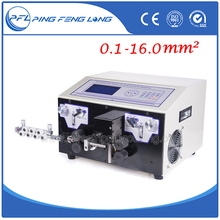 Fully Automatic Cable Stripping Machine PFL-04/Automatic Wire Stripping Machine/Stripper & Cutter Machine