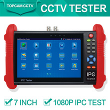 1080P IP Camera Tester Build in Wifi Support AHD CVI TVI SDI Camera Test Optional Customized IPC/ PTZ Coaxial Control Audio Test