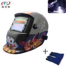 Weld Tools Solar Power Parts Electric Mask Soldering Equipment Weld Cap Semi-automatic Dark Helmet Free Ship TRQ-HD25-2200DE(China)