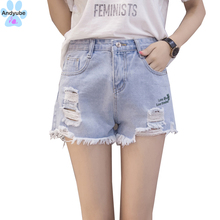 Korean women's 2017 new fashion high waist hole denim shorts Xia Ying Wen wide leg shorts was thin sexy hot shorts tide RWP-01(China)