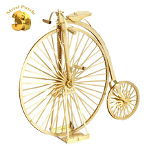 Metal Puzzles DIY 3D Jigsaw Puzzle Earth Laser Cut Model Gift for Children Educational Toys Vintage Bike Bicycle Gold