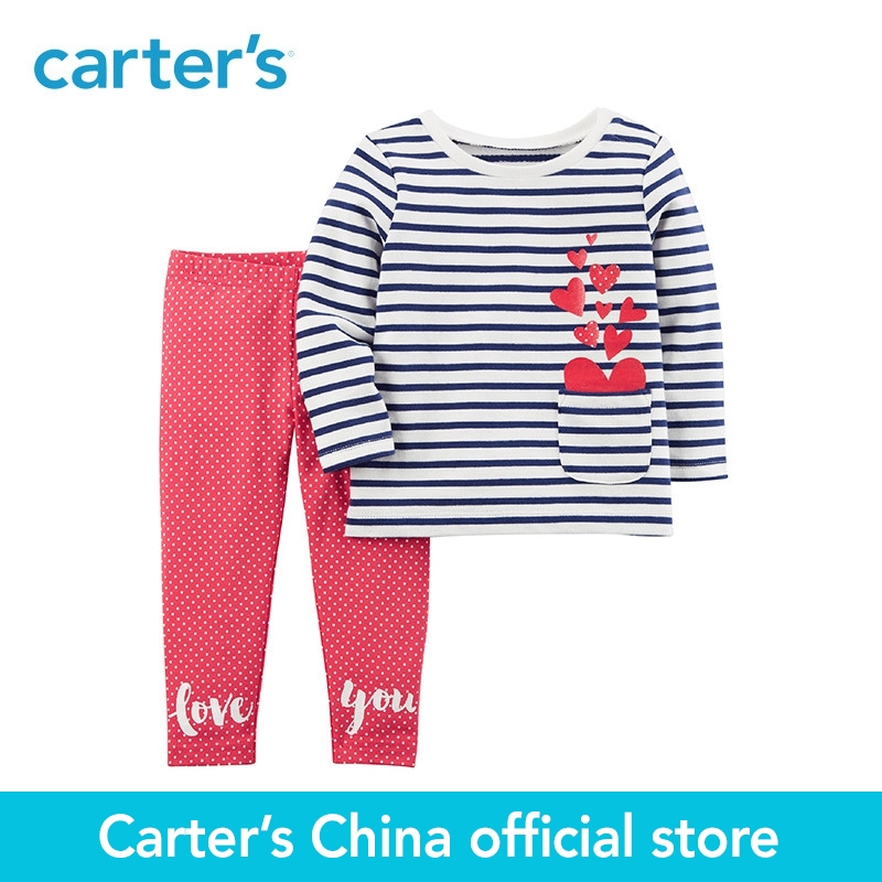 Carters 2-Piece baby children kids clothing Girl French Terry Top &amp; Polka Dot Legging Set 259G655<br>
