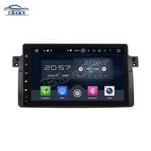NaviTopia 9inch 1024*600 2GB Octa Core Android 6.0 Car DVD Radio for BMW E46/M3(1998-2005) with GPS/WIFI/Bluetooth(China)