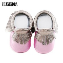 2017 genuine leather baby moccasins combine fringe baby girl shoes shine Baby Shoes First Walkers zapatos infant Shoes Phanindra