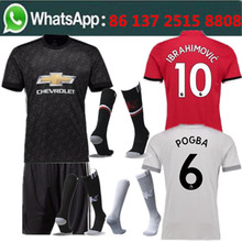 Free shipping 657 camisetas de futbol manchesteer kit socks uniteds men Soccer jersey best quality 2017 2018 football jersey(China)