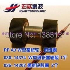 Original Duplicator   W SCRAPER fit for RISO RP HC 030-14374 FREE SHIPPING<br><br>Aliexpress