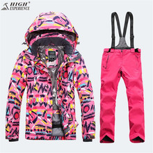 free shipping Womens Skiing Outdoor Winter Warm Sport Suits 2017 High Experience Ladies  Clothing Ski Jacket Women Skiing Pants