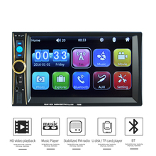 2 Din Car multimedia Video Player Touch Screen Bluetooth Stereo Radio FM MP3 MP4 MP5 Audio Music USB TF Auto Electronics