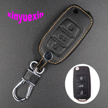Xinyuexin Leather Car Key Cover Case For VW  Jetta Golf Passat Beetle Polo Bora Flip Remote Car Key Jacket Car-stying With Logo