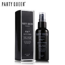 Party Queen Makeup Setting Spray 50ML Matte Finish Bottle Setting Spray Oil-control Natural Fix Foundation Spray(China)
