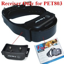 Dog Pet Fence Receiver for Petrainer PET803 Pet trainer Waterproof dog training collar fence collar rechargeable shock