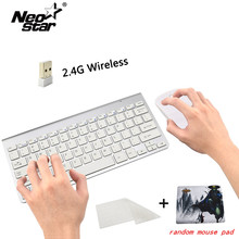 Ultra Thin Wireless 2.4G Keyboard Mouse Mice Kit Combo For Macbook Mac Windows For Android TV Box Notebook Laptop PC Computer(China)