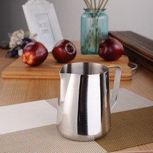 New Durable Stainless Steel Pull Flower Espresso Coffee Cup Pitcher Milk Subpackaging Cup 150/350/600/900 ML Kitchen accessories(China)