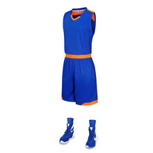 LiDong new basketball jerseys sport uniform with sleeveless shirts & shorts Team trainning sets, DIY customization available 002(China)