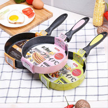 Japanese 18CM Nonstick Pan Non-stick Cookware Frying Pan Saucepan Small Fried Eggs Pot General Use for Gas and Induction Cooker(China)