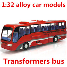 1:32 alloy car,high simulation transformers bus toy vehicles,metal diecasts,pull back & flashing & musical,free shipping