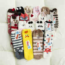 Merry Christmas Women Cute Christmas Deer Design Casual Knit Wool Snowman Warm Winter Ankle Socks With Gift Box #95689