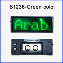 B1236G green color, Scrolling led name tag badge, Name card, LED display screen,Taking on the upper clothes, t-shirts.(China)