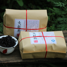 [GRANDNESS] Top Grade Chinese premium da hong pao big red robe chinese tea da hong pao 500g dahongpao wuyi yan cha 500 g