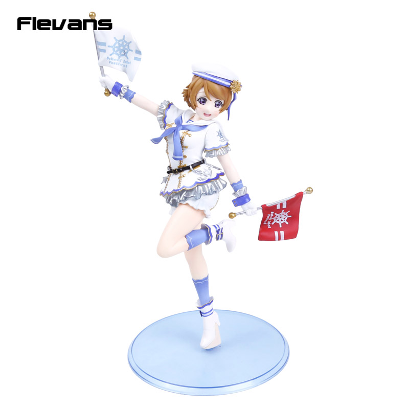 Love Live! School Idol Festival Hanayo Koizumi 1/7 Scale Pre-painted Figure Collectible Model Toy 26cm<br><br>Aliexpress