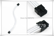 WinfMOD CPU 8PIN three braid extension power core/cable 18AWG with White sleeving --- 4P+4P