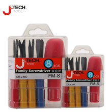 Jetech tool 8 in 1 household multifunctional screwdriver set with puller awl screwdrivers set kit dismountable handle