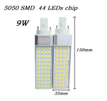 Factory Directly 110V 220V G24 LED Bulb 5W 7W 9W 11W 13W 180 degree Lighting Bulb SMD5050 G24 Base Lamp Led Corn Bulb