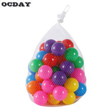 50pcs/Lot Soft Toy Ball for the Pool Ocean Wave Ball Pits Water Pool Balls Funny Toys Stressball Outdoor Sports 5.5cm 7 Colors
