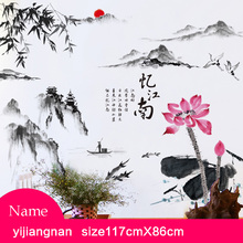TV background painting stickers living room wallpaper self - adhesive wall decorations paste Jiangnan Water Village(China)