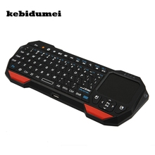 kebidumei Wireless Mini Bluetooth Keyboard Mouse Touchpad For PC Windows Android For iOS Tablet PC HDTV For TV Box Media Player(China)