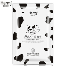 Hanmj Milk Seaweed Repair Face Mask Skin Care Treatment Mask Whitening Replenishment Moisturizing Hyaluronic Acid Facial Mask(China)