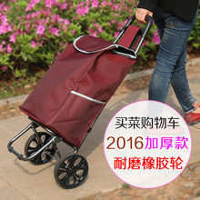 Special offer shopping cart shopping cart small cart folding trolley trolley car baggage car old Trailer drawbar