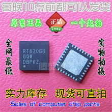 Free shipping RT8206BGQW RT8206B High Efficiency, Main  Supply Controllers for Notebook Computers