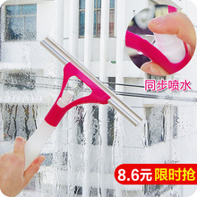 Multi purpose one piece water spray glass cleaner window tools glass wiper tile floor