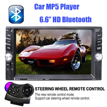 2 Din Car Radio MP5 Player 6.6'' HD Touch Screen Bluetooth Phone Stereo RadioFM/MP3/MP4/Audio/Video/USB Auto Electronics In Dash(China)