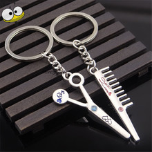 Creative Couple Scissors Comb Keychain Car Key Ring Car Styling Alloy Pendant For Tesla Ford Dodge Renault Mitsubishi Nissan BMW(China)