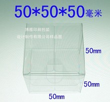 DONYAMY Spot PVC clear plastic box /Box used to display toy,fruit,cosmetic etc.5 * 5 * 5CM.Factory direct sales!