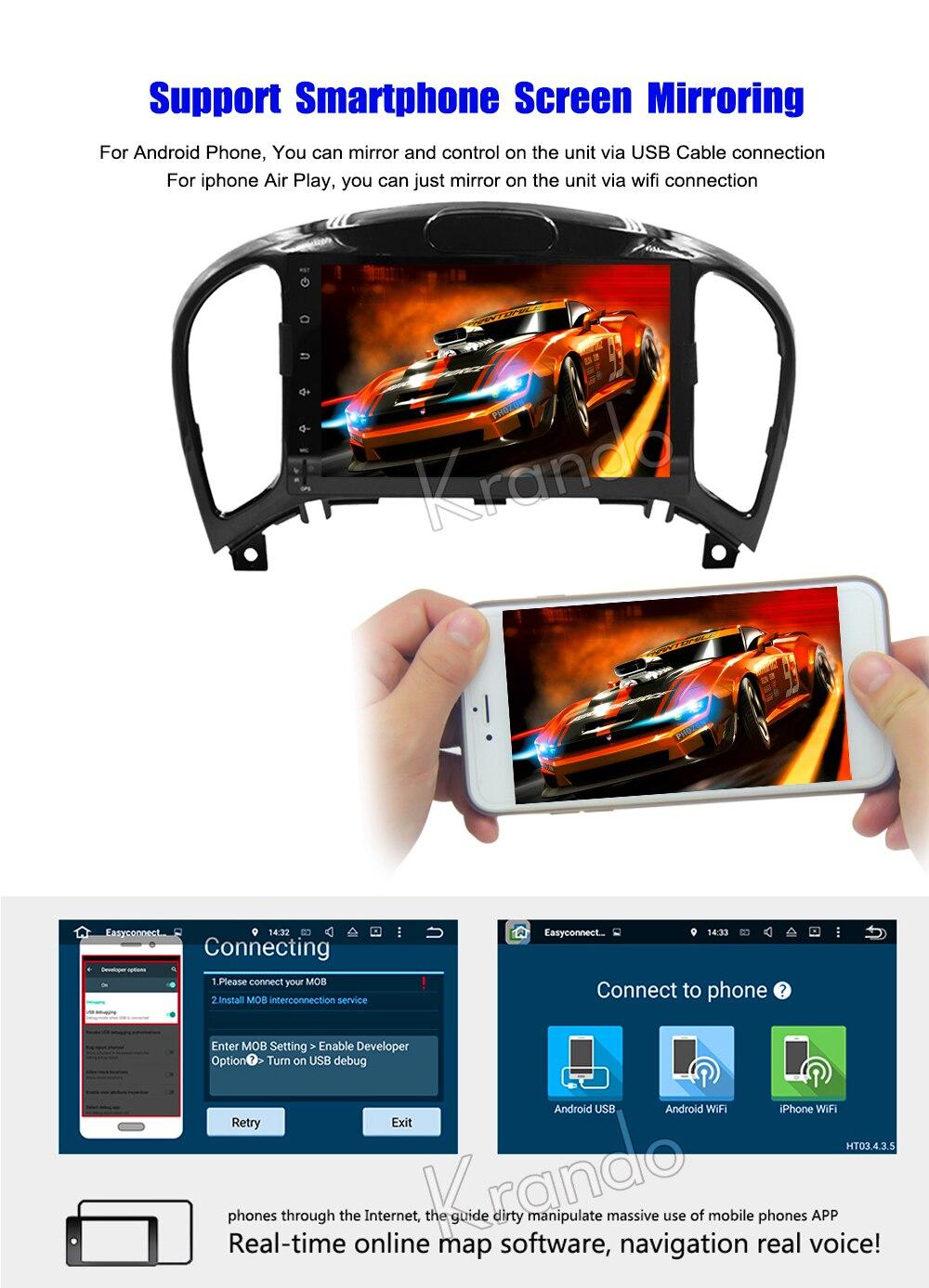 Krando Android car radio gps navigation multimedia system for Nissan Juke 8