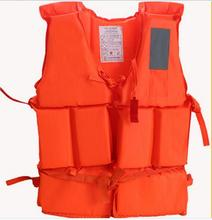 Wholesale For Children Drifting Life Jacket Life Vest Swimming Vest(China)