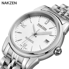 2017NAKZEN top brand luxury fashion classic business men watches mechanical night light sapphire watch