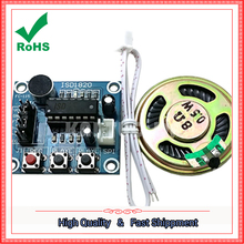 ISD1820 recording voice module voice module recording and playback module with a microphone to send 0.5W speaker board