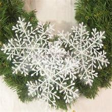 15Pcs/lot 11cm Christmas Decoration White Snow Snowflakes Bunch Hanging Ornaments Snow for Christmas Tree Accessories