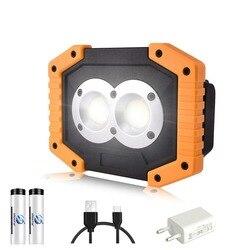 Портативный светодиодный фонарь, рабочий свет, прожектор, водонепроницаемый usb-аккумулятор для наружного освещения