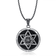 Monla Star of David Men Pendant Necklace Stainless Steel Dog Tag Necklace Flame Pattern Punk Vintage Israel Judaic